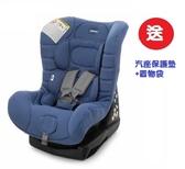 Chicco ELETTA 寶貝舒適全歳段安全汽座(經典藍)CBB79409.59 5980元 贈汽座保護墊 +置物袋