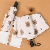 雨傘女折疊遮陽防曬輕便超輕防紫外線自動太陽傘【聚寶屋】
