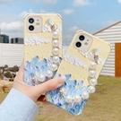 蘋果 i12 Pro Max i11 Pro Max 12 mini XR XS MAX iX i8+ i7+ SE 油畫珍珠手鍊 手機殼 保護殼