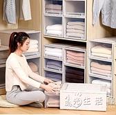 收納箱抽屜式家用透明儲物盒衣櫃塑料特大號衣服日本整理神器多層 小時光生活館