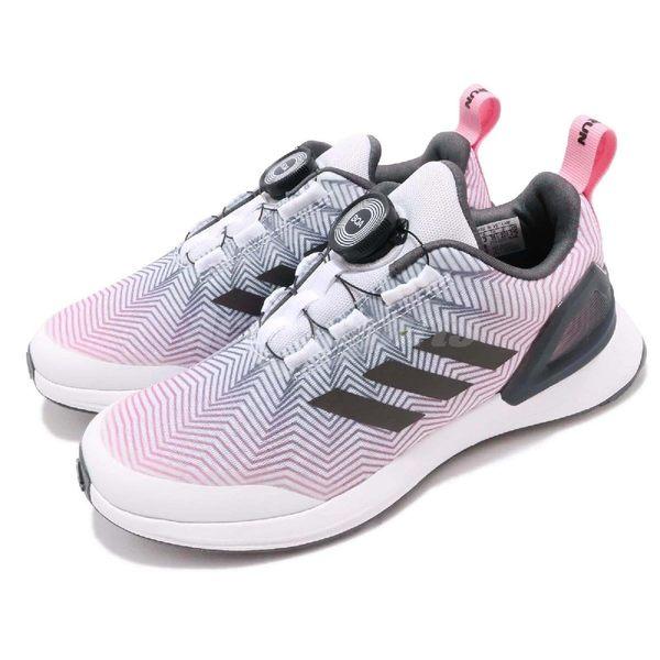 adidas 慢跑鞋 RapidaRun X BOA K 白 粉紅 免綁鞋帶 女鞋 大童鞋 運動鞋 【PUMP306】 DB2521