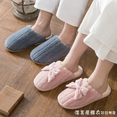 蝴蝶結棉拖鞋女冬季新款韓版學生可愛ins保暖居家毛毛拖鞋女外穿 美眉新品