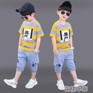 男童套裝男童夏裝套裝新款兒童帥氣中大童夏季運動夏天短袖兩件套韓版 快速出貨