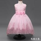 女童禮服裙 公主連身裙花朵拖尾禮服花童婚紗裙亮片裙六一演出裙 JA4583『毛菇小象』