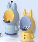 寶寶小孩男孩站立掛牆式便斗小便尿盆兒童尿壺馬桶坐便器尿尿神器QM 依凡卡時尚