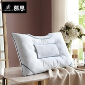 慕思頸椎枕專用透氣安神健康舒睡枕芯枕頭單人 決明子枕 檸檬衣舍