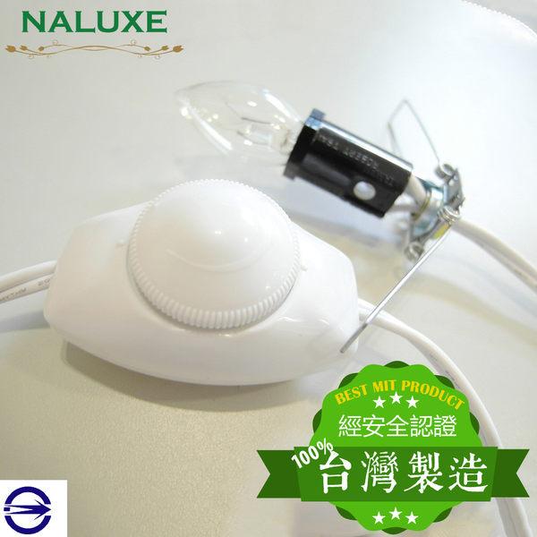 鹽燈 [Naluxe] 時尚開運水晶鹽燈-金玉滿堂