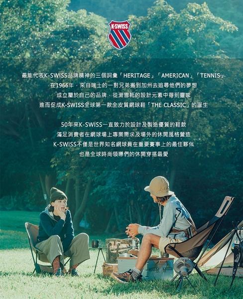 K-SWISS Court Shield時尚運動鞋-男-白/藍