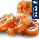 【阿家海鮮】小卷水晶凍(220g±10%/條)