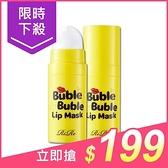 韓國RiRe 去角質潤澤泡泡唇膜(12ml)【小三美日】原價$229