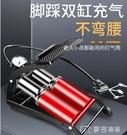 充氣泵車載充氣泵汽車用打氣筒小轎車腳踏輪胎腳踩加雙缸手動便攜式摩托 【快速出貨】