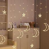 裝飾燈串 星星燈串彩燈少女心背景墻網紅房間裝飾星星燈窗簾裝飾燈 卡菲婭