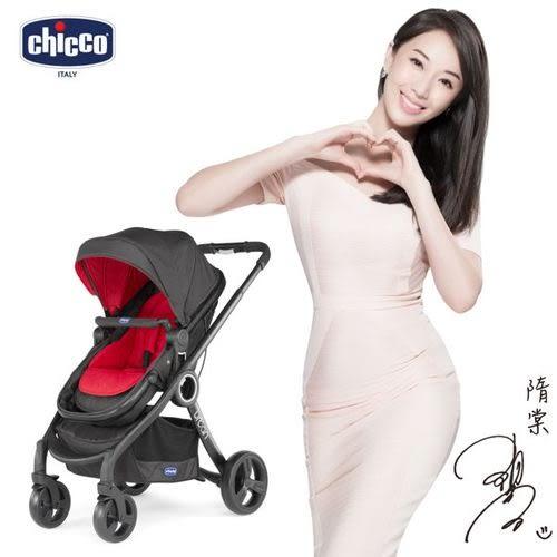 Chicco urban plus個性化雙向手推車-紅 贈布套X3(顏色隨機出貨)[衛立兒生活館]
