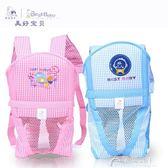 新生兒嬰兒背帶多功能夏季抱帶透氣寶寶背巾四季通用背袋抱娃神器 花間公主