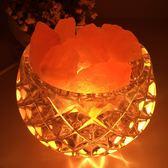 水晶鹽燈喜馬拉雅玫瑰鹽香薰小臺燈創意裝飾婚慶浪漫臥室床頭夜燈 迎中秋全館85折
