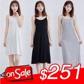 夏季莫代爾打底吊帶裙女內搭襯裙中長版寬鬆無袖背心裙大尺碼連身裙洋裝 全館85折