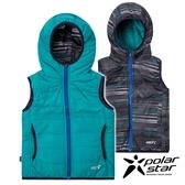 PolarStar 兒童 鋪棉雙面保暖背心『蘋果綠』P18209 戶外 休閒 登山 露營 保暖 禦寒 防風 刷毛