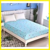 床包單件床笠棉套床罩床墊套席夢思保護套歐式床包時尚舒適防塵防滑