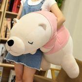 北極熊毛絨趴趴抱抱熊娃娃公仔可愛睡覺抱枕 ys972『毛菇小象』