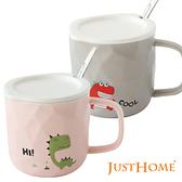 Just Home恐龍童話陶瓷附蓋附湯匙馬克杯380ml(2入組)灰+粉