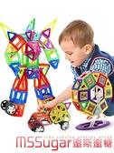 益智積木 磁力片積木兒童磁性磁鐵玩具1-2-3-6-7-8-10周歲男孩女孩拼裝益智