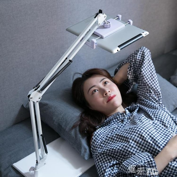 24h出貨 平板懶人支架床頭手機架子宿舍直播床上用萬能通用桌面ipad手機架 道禾生活館