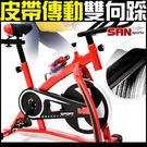 戰神競速飛輪車訓練機台飛輪健身車腳踏公路...