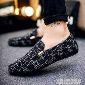 春季豆豆鞋男韓版潮流透氣帆布懶人鞋精神社會小伙休閒老北京布鞋 名購新品