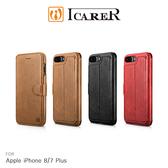 免運 ICARER Apple iPhone 8/7 Plus 爵越二合一真皮皮套 真皮 可插卡 可立 保護套 皮套+背蓋