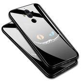 Haifm 華為mate9手機殼mate9pro保護套玻璃全包防摔個性創意男款 時尚潮流