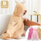 兒童浴袍兒童浴巾斗篷寶寶帶帽洗澡巾嬰兒浴袍超柔軟吸水 【四月特賣】