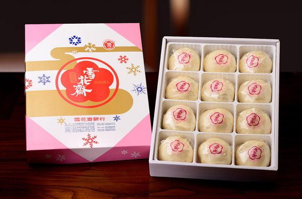 雪花齋-雪花月餅12入(綠豆椪) -豐原伴手禮,中秋節慶禮盒,