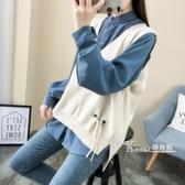 韓版寬鬆大V領針織馬甲外穿春秋季新款毛衣無袖背心外搭女裝 Korea時尚記
