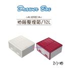 【我們網路購物商城】聯府 K0982 抽...