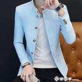 西服男小西裝修身韓版男士外套上衣帥氣立領青年學生潮流休閑西裝 西城故事
