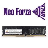 【綠蔭-免運】Neo Forza 凌航 DDR4 3200/16G RAM(原生)