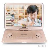 DVD播放器 便攜式家用VCD播放機高清移動evd兒童英語CD光盤 nm10272【甜心小妮童裝】