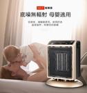 110V電壓 取暖器 台灣現貨 熱銷款暖風機  暖風扇本店推薦 宿舍取暖器 暖氣循環機  雙12狂歡
