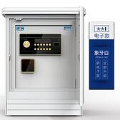 保險櫃家用小型隱形電子床頭櫃指紋保險箱辦公防盜入墻55cm高 DF 科技藝術館