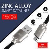 【coni shop】國際領導品牌 Earldom EC-005 高速2.1A快充 一米五 傳輸線 高品質銅芯線 過載保護
