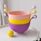 果盤北歐風格卡通小怪獸果籃可愛怪物洗菜盆瀝水籃家用客廳水果盤網紅