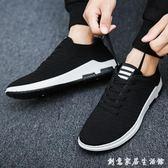 新款秋季男鞋透氣潮流百搭低幫鞋男士運動休閒鞋帆布鞋板鞋子 創意家居生活館