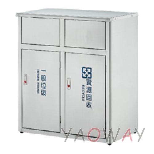 【耀偉】推板式二分類不銹鋼垃圾桶ST2-90【超大商品運費請另外確認】