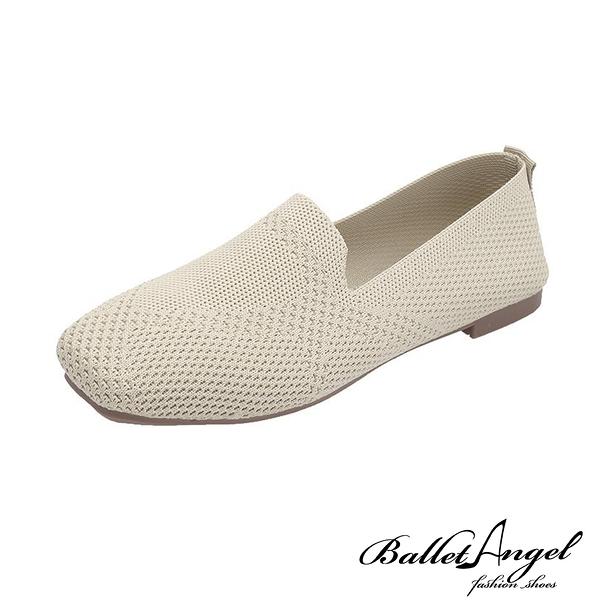 樂福鞋 日系輕著感飛織平底鞋(素面米)*BalletAngel【18-D668mi】【現】