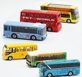 汽車模型 公交車玩具男孩合金小汽車雙層大巴士公共汽車客車模型【快速出貨八折鉅惠】