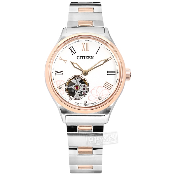CITIZEN 星辰表 / PC1008-89A / 花樣鏤空 機械錶 藍寶石水晶玻璃 不鏽鋼手錶 銀白x鍍玫瑰金 34mm
