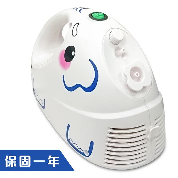 佳貝恩 創意象 吸鼻器 洗鼻器 四合一大象機 上寰電動潔鼻機 吸鼻涕機 大象機 2583 好娃娃