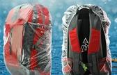 背包防水雨戶外騎行登山一次性防塵罩10個Mandyc