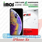 """【現貨】APPLE iPhone Xs(5.8"""")  iMOS 3SAS 防潑水 防指紋 疏油疏水 螢幕保護貼"""