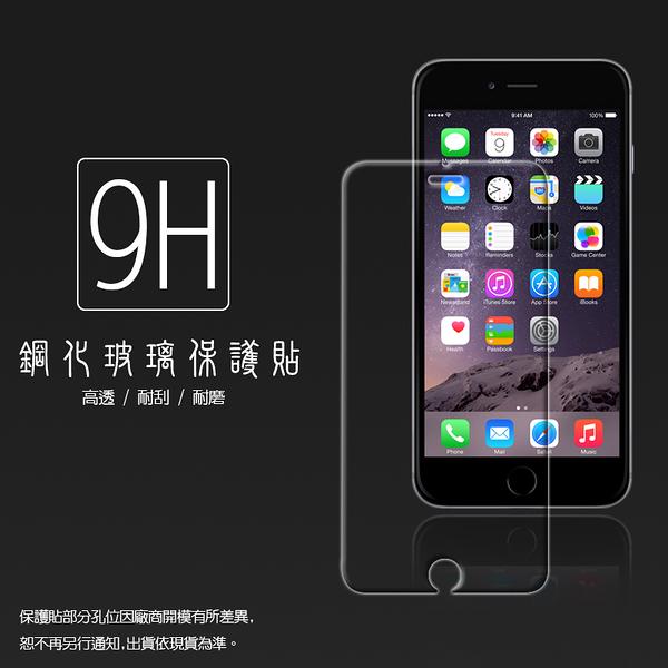 ☆超高規格強化技術 Apple iPhone 6 Plus 5.5吋 (正面)  鋼化玻璃保護貼/9H硬度/高透保護貼/防爆/防刮